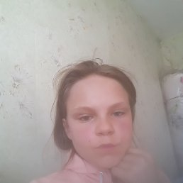 Карина, 37 лет, Владивосток