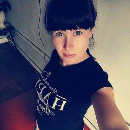 Людмила, 24 года, Барнаул
