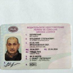 Влодимир, 61 год, Всеволожск