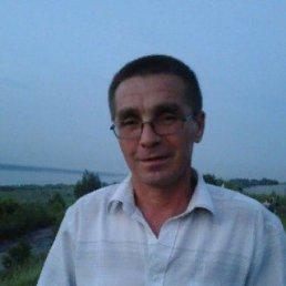 Эдуард, 54 года, Новочебоксарск