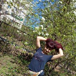 Вероника, Красноярск, 19 лет