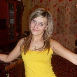 Жанна, 33 года, Новосибирск