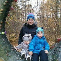 Аня, 37 лет, Рязань