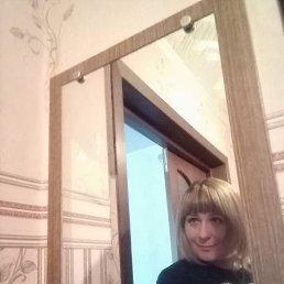 Татьяна, 45 лет, Курск