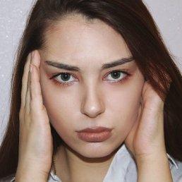 Кристина, Владивосток, 24 года
