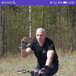 Александр, 46 лет, Тамбов