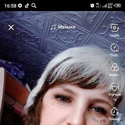 Наталья, 40 лет, Кемерово