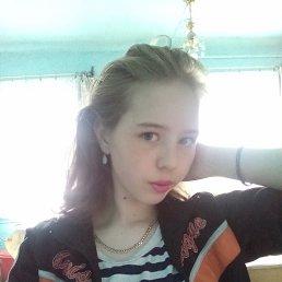 Карина, Владивосток, 19 лет