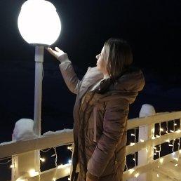 Елена, Ярославль
