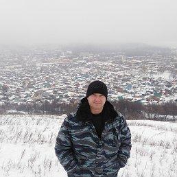 Александр, 45 лет, Аша