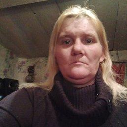 Галя, 43 года, Якутск
