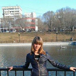 Анастасия, 31 год, Хабаровск