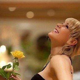 Ольга, 40 лет, Новосибирск