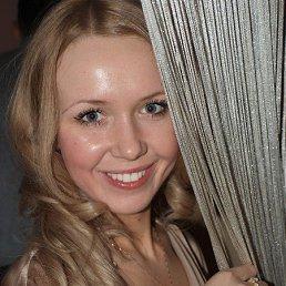 Marina, 30 лет, Екатеринбург