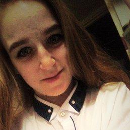 Алёна, 21 год, Пермь