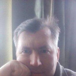 Юрий, 48 лет, Чернигов