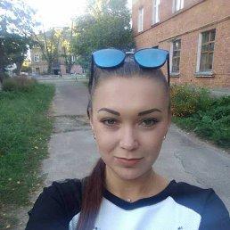 Маша, 29 лет, Чернигов