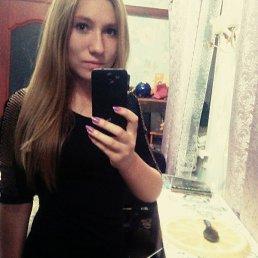 Светлана, 23 года, Саратов