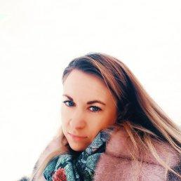 Вера, Екатеринбург, 29 лет