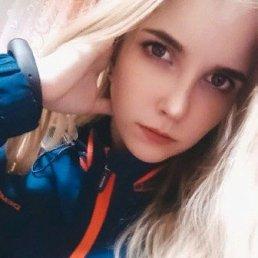 Елена, Красноярск, 21 год