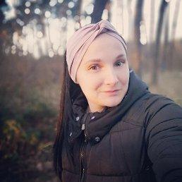 Рина, 43 года, Львов