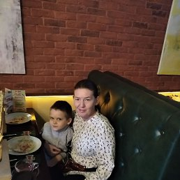 Ирина, 37 лет, Луганск