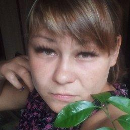 Светлана, Челябинск, 30 лет
