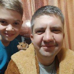 Александр, 40 лет, Кировоград