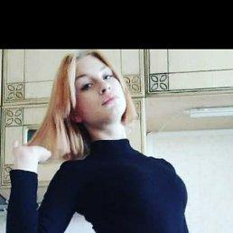 Екатерина, Омск, 20 лет