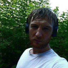 Александр, 30 лет, Вольнянск