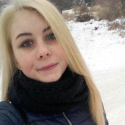 Оксана, 20 лет, Челябинск