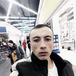 Максим, 25 лет, Новосибирск