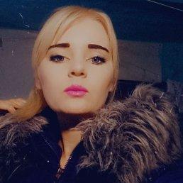 Евгения, Новосибирск, 29 лет