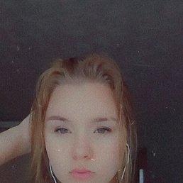 Аня, 17 лет, Омск