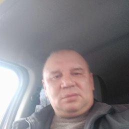 Вячеслав, 49 лет, Белгород