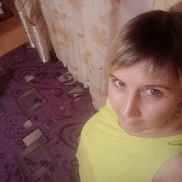 Ксения, Екатеринбург, 30 лет