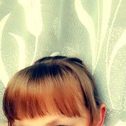Светлана, Екатеринбург, 30 лет