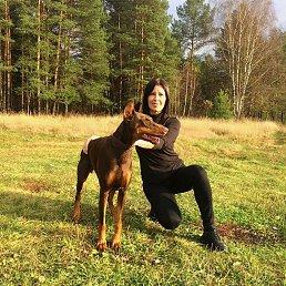 Ольга, 41 год, Костерево