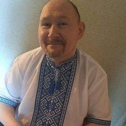 Станислав, 46 лет, Днепропетровск