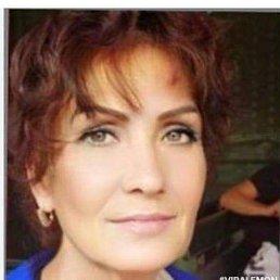 марина, 62 года, Ужгород