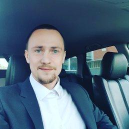Ершов, 33 года, Краснозаводск