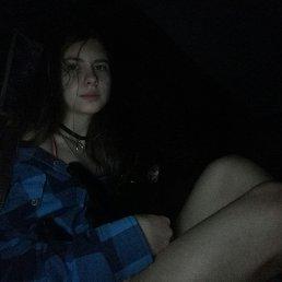 Алёна, Барнаул, 19 лет