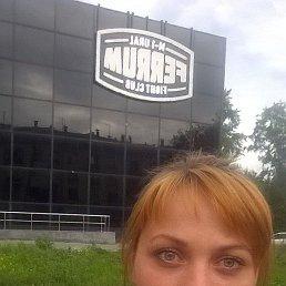 Валентина, Нижний Новгород, 30 лет