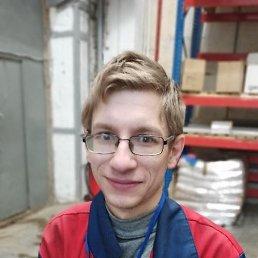 Александр, 29 лет, Оренбург