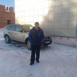 Вячеслав, 47 лет, Екатеринбург