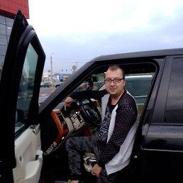Владимир, 29 лет, Челябинск