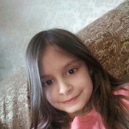 Аня, 18 лет, Якутск