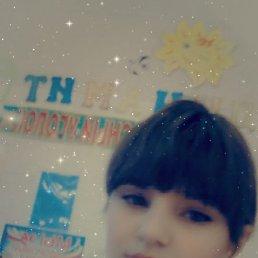 Кристина, 17 лет, Нижний Новгород