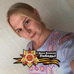 Юлия, 33 года, Омск