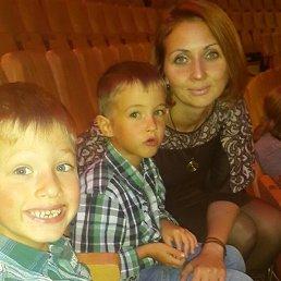 Валерия, 41 год, Екатеринбург
